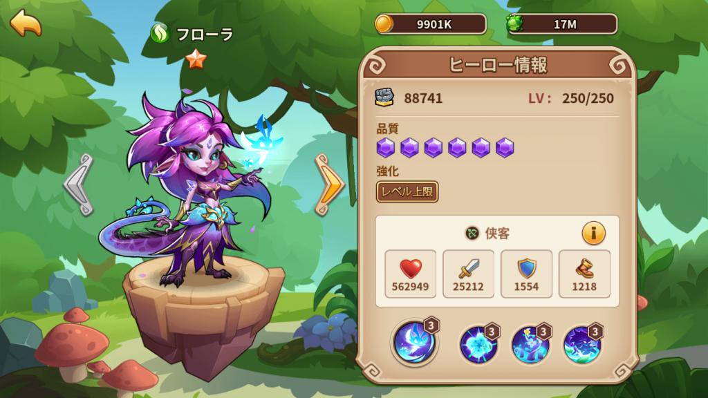 フローラ(森林:侠客):アイデルヒーローズキャラ紹介